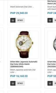 Orient Japan Open Heart Watch