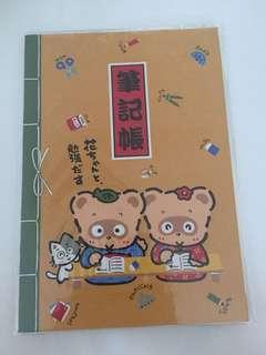Sanrio vintage 浣熊日記 1994 單行簿