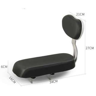 Brand New Bicycle Cushion With Back Rest Seat