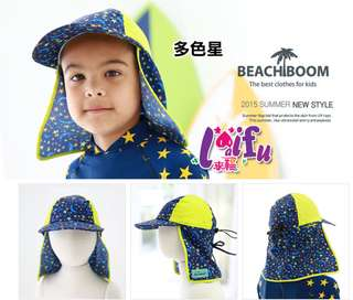.°。.☆小婷來福*.。°V179帽子兒童帽遮陽遮脖子小朋友帽子泳池防晒正品,單帽售價399元