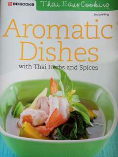 正純泰菜書 aromatic dishes with Thai herb and spices