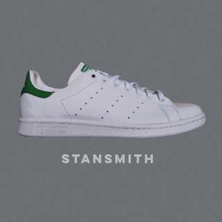 Adidas Stansmith Greentab