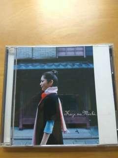 Rimi Natsukawa - Kaze no Michi