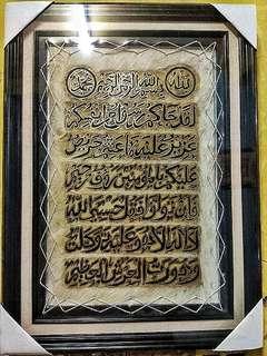 Kaligrafi 450k 3