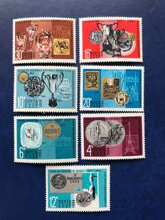 蘇聯 獎杯郵票7全