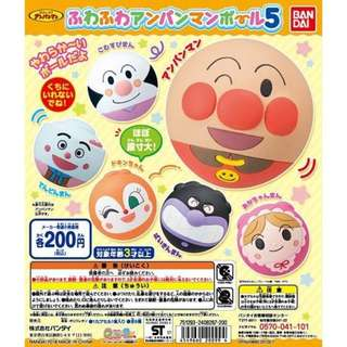 🚚 麵包超人 蓬鬆 麵包超人球 軟軟 療癒 兒童 玩具 扭蛋 轉蛋 食玩 toy 球 捏捏樂