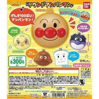 🚚 麵包超人 聲音 麵包超人 哈密瓜超人 扭蛋 玩具 BANDAI 萬代 轉蛋 それいけ!アンパンマン サウンドアンパンマン