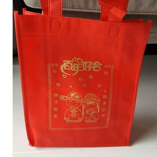 Weeding Carrier Bag