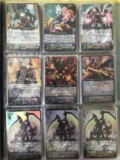 Cardfight Vanguard Collection (2)