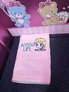 Customised/personalised embroidery towel