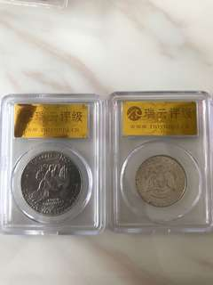 美國一元半元银币