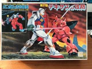 高達模型-※ Bandai 高達-元祖高達-第37話-(公仔嘜舊版)(1:250)全新 - 1 盒