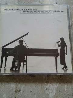 塗惠元 CD