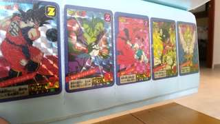 DragonballZ Vintage cards