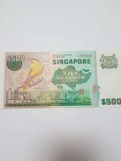 Bird series currency $500/- note