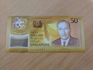 Singspore 50 Brunei commemorative polymer note