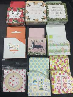 Washi Tapes lot - cats, patterns, florals