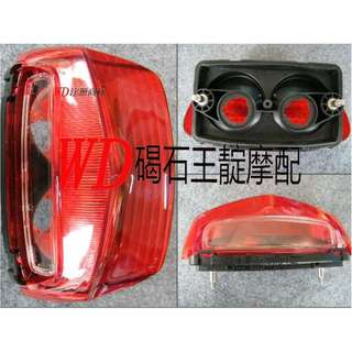 Honda CB400SF CB400 VTEC super 4 super4 superfour four spec 1 2 tail light signal light back