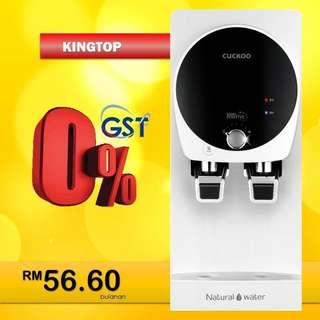 Cuckoo King Top Promo Penapis Air Udara Water Purifier Paling Murah di Malaysia Freegift