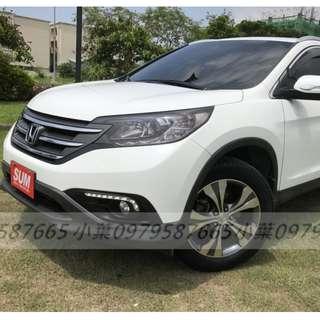 專辦全額貸 零元可交車 2013 HONDA CR-V 2.4 白色 自排