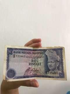 RM1 (1 Ringgit Malaysia)