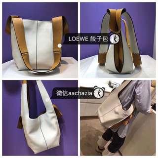 羅意威 LOEWE 餃子包 手袋 斜挎袋 側背袋 Hobo tote bag 系列到貨