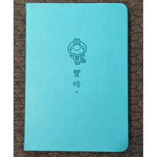 Turquoise Blank Notebook