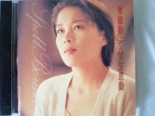 80s pop Zeng Shu Qin fourth album sky wu 曾淑勤 情深意動 茉莉花的日子 伍思凱