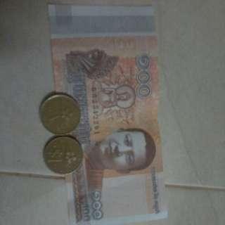 Duit syiling rm1 lama with duit cambodia