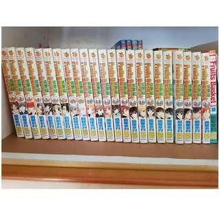 Manga Clearance: Fruits Basket (FULL volume)