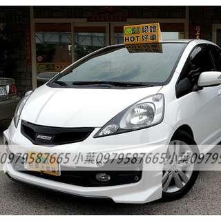 專辦全額貸 零元可交車 2010 本田汽車 FIT 1.5 S 白色 自排