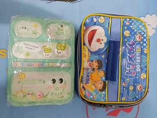 Lunch box bento set