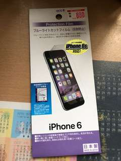 iPhone 6/6s 保護貼