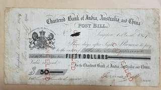 1839 old postal bill
