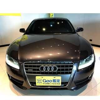 奧迪A5 2.0TQ馬力大+帥氣 可配合第三方鑑定檢測 3500元輕鬆把車開回家