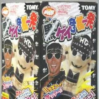 TOMY Hard Gay Kiki Ippatsu Pop-up Pirate Game Brand New Sealed Japan