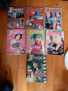 一堆經典JPoing雜誌