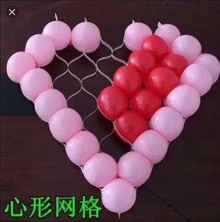 Ballon net