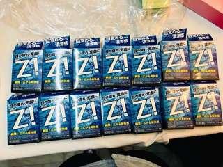 Rohto Z! Eye Drops (Free Shipping)