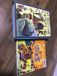 Bedtimes Stories Book