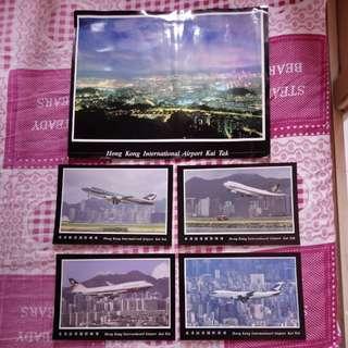香港啟德國際機場紀念明信片
