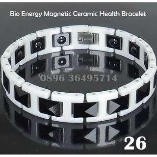 Gelang Kesehatan - Gelang Pria/Wanita/Tungsten/Bio G/Energy/Magnetic/Ceramic Health Bracelet - 026