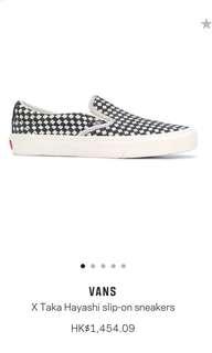 Vans x taka hayashi 2018 slip on sneakers