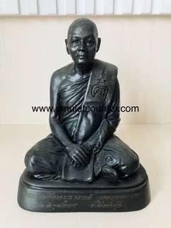 LP Pae Wat Pikulthong Bucha BE 2539