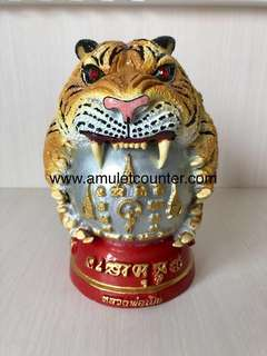 Wat Bang Phra - Suea Maha Amnaj (Gold)