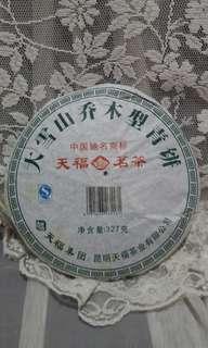 普洱茶餅(青茶)327克