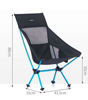Foldable Camping/Outdoor Chair