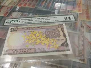 Orchid $25 serial 100000 pmg 64epq