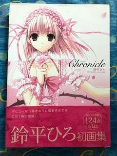 畫集 鈴木ヒロHIRO 初畫集 Chronicle (日本版)