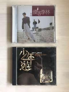 优客李林 - 《认错》& 《少年游》CD